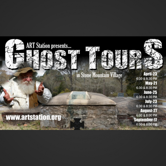 Ghost Tours 2016